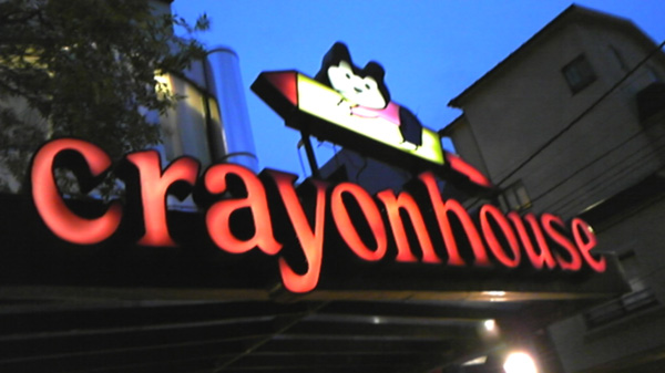 Crayonhouse_1