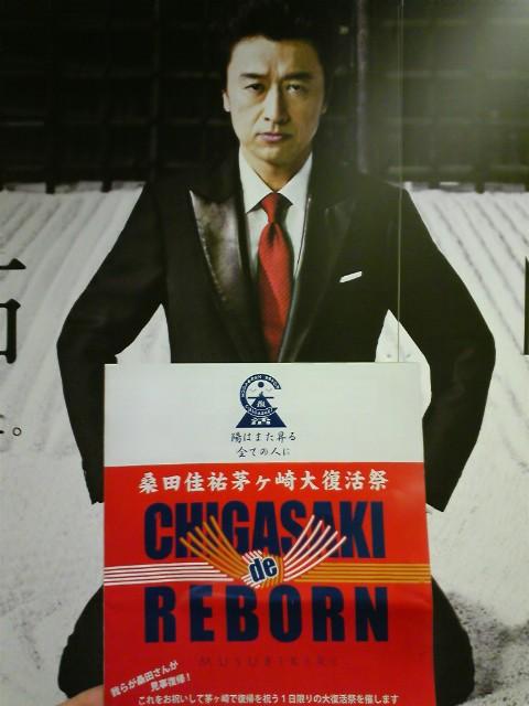 行けないけれども、桑田さん復活おめでとうございます!
